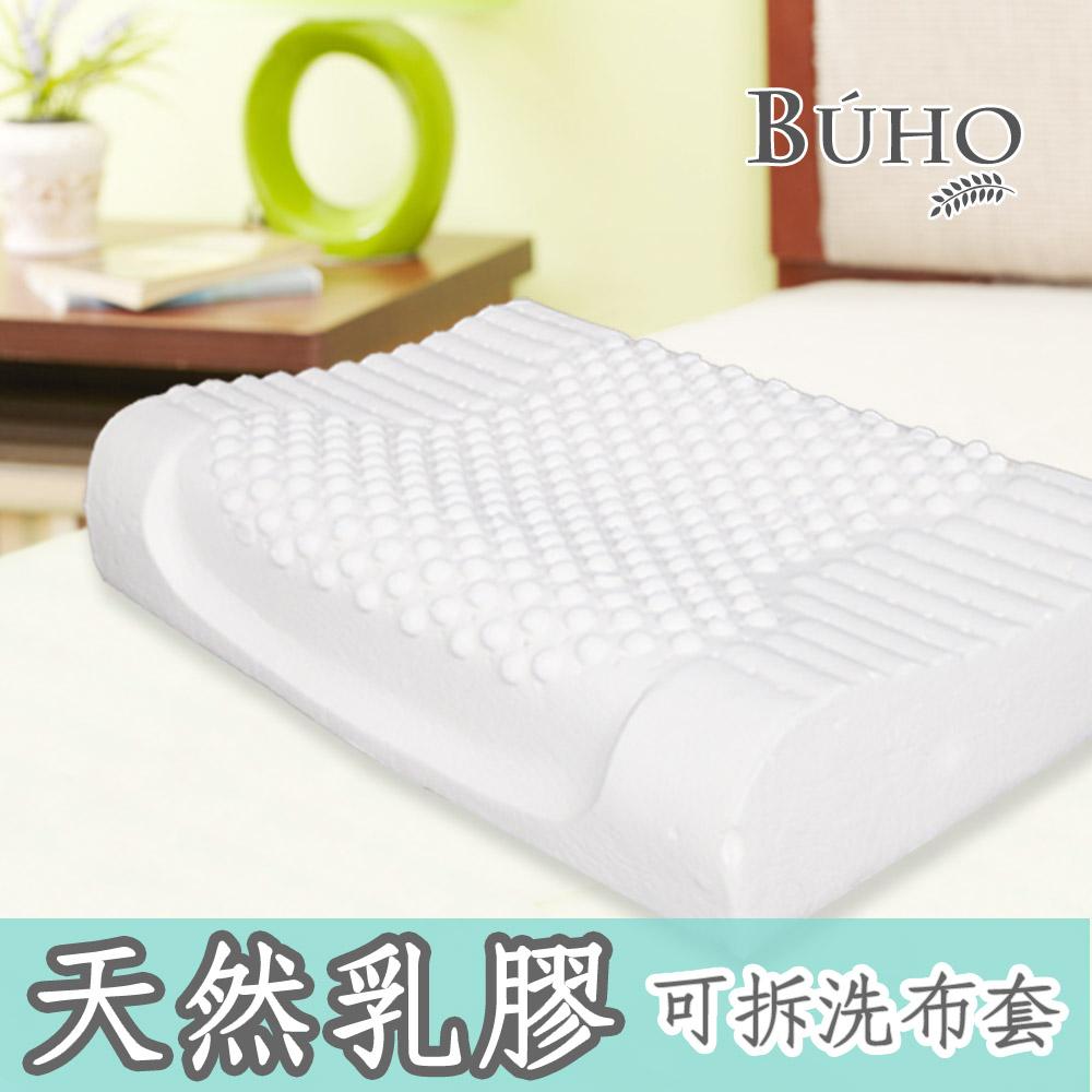 【BUHO布欧】释压凹槽按摩乳胶枕(1入)