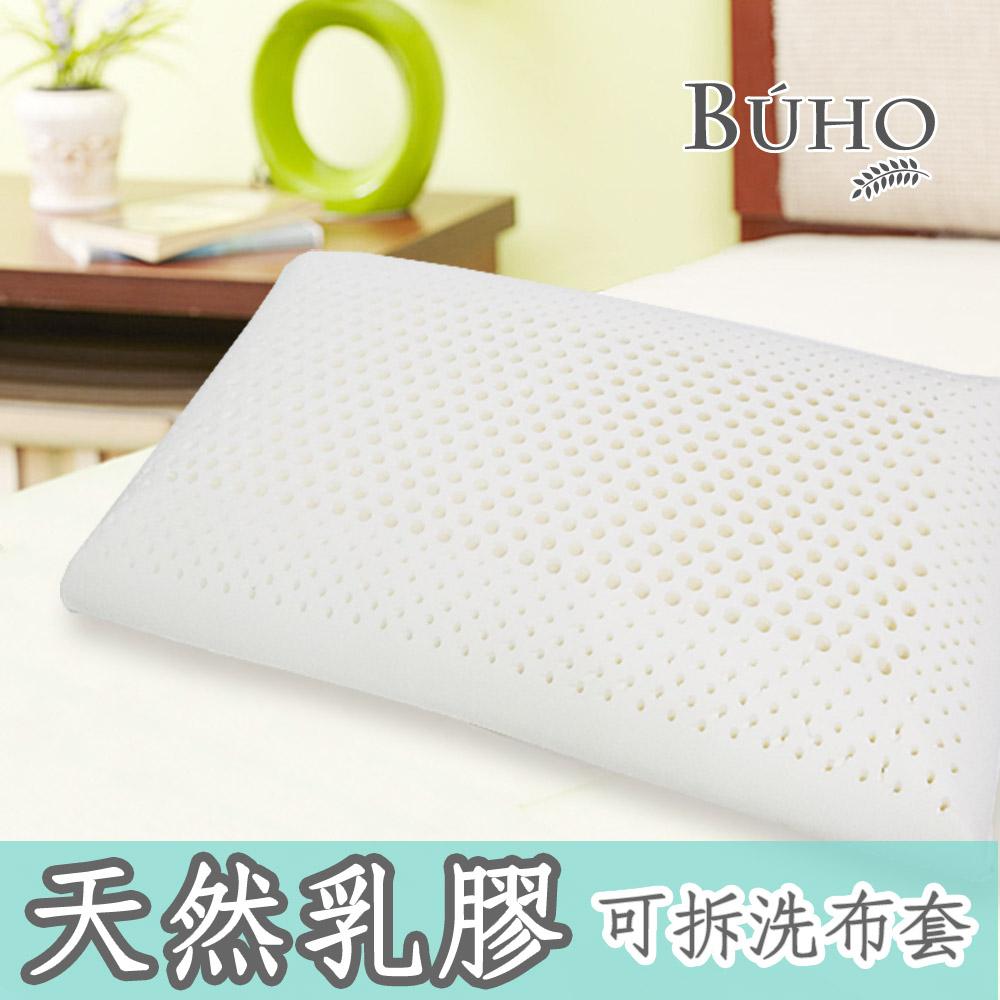 【BUHO布欧】高密度蜂巢天然乳胶标准枕(2入)