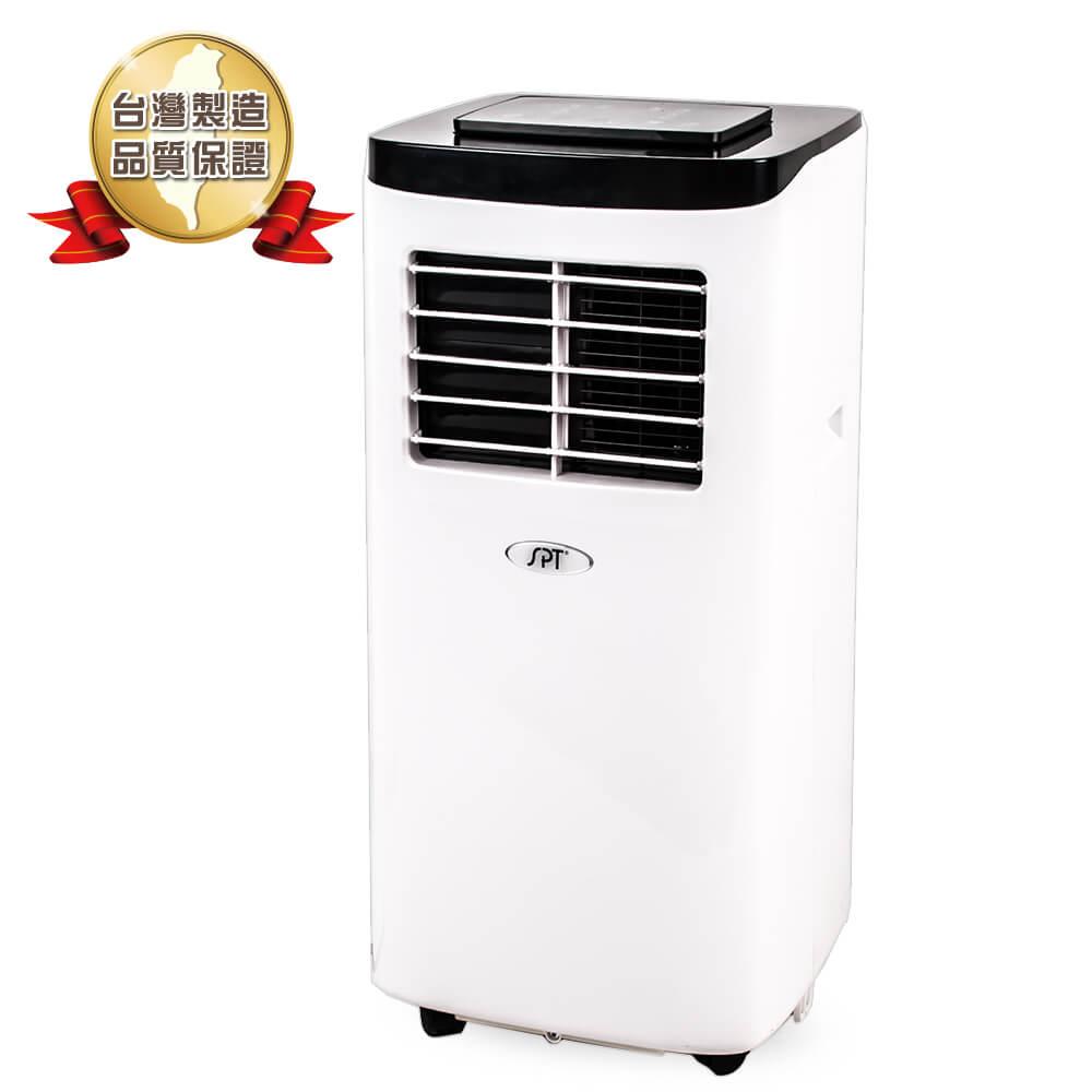 省錢大作戰★尚朋堂冷氣/清淨雙效移動式空調SCL-08K