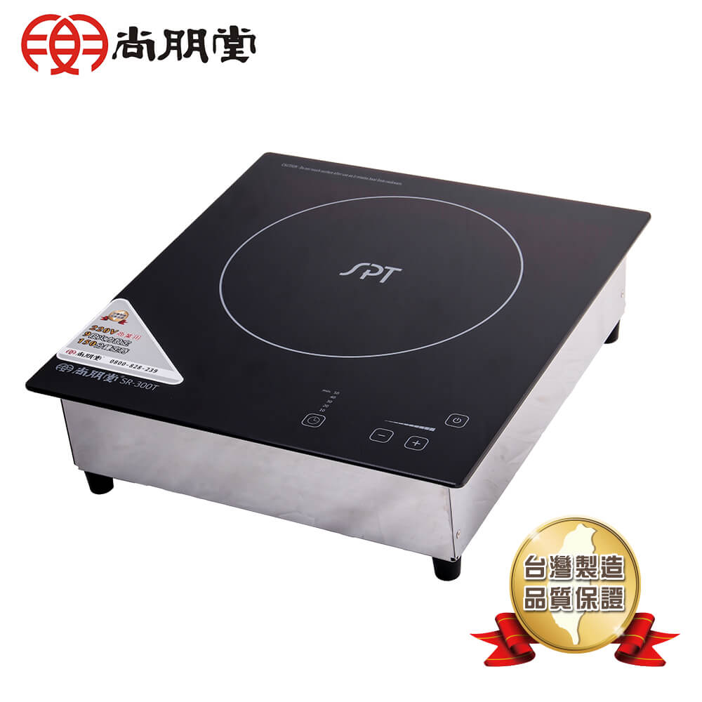 省錢大作戰★SPT商業用變頻電磁爐SR-300T(220V)