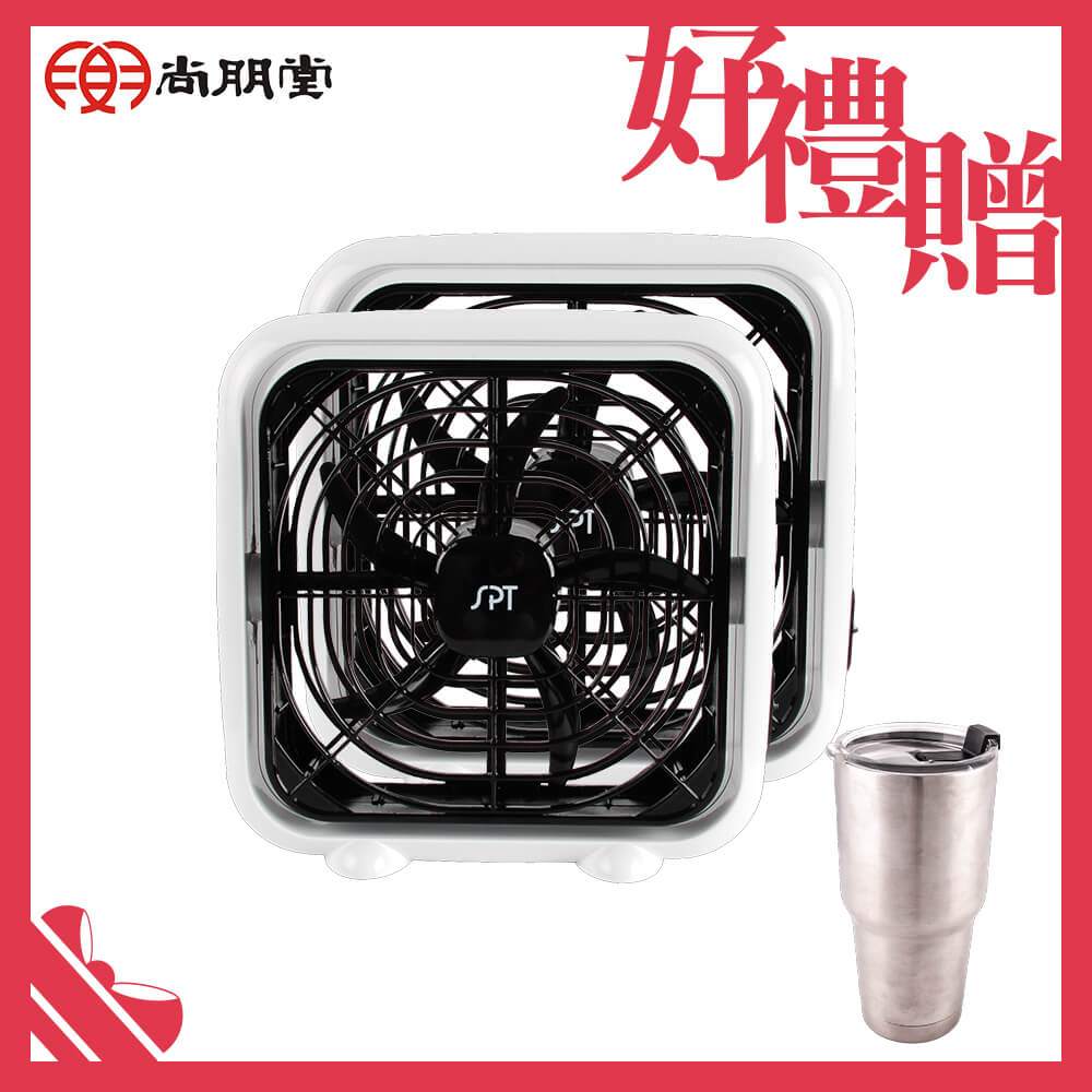 尚朋堂 8吋DC节能扇SF-0808DC(2入)