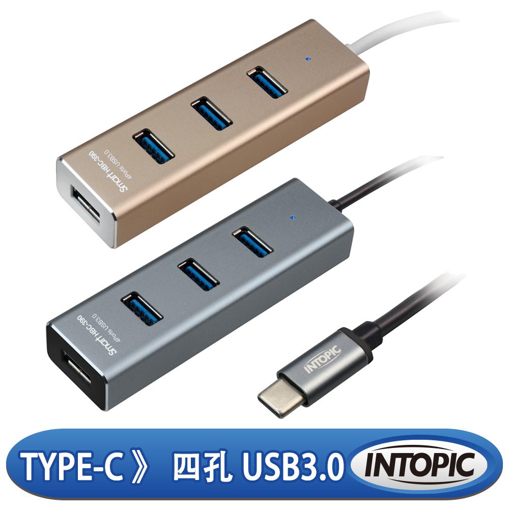 INTOPIC 廣鼎 USB3.0 Type~C高速集線器 HBC~390