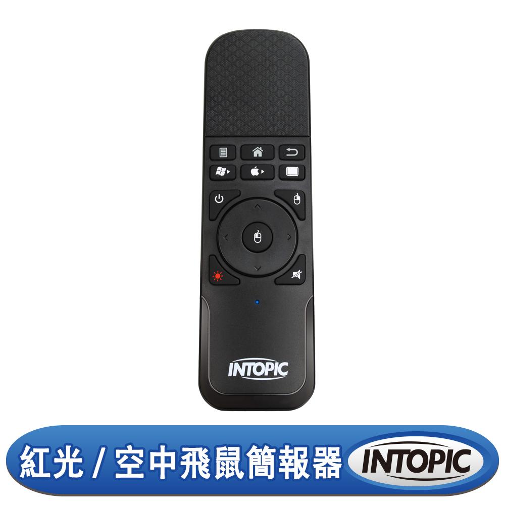 INTOPIC 廣鼎 無線空中飛鼠雷射控制器 MS~LR23