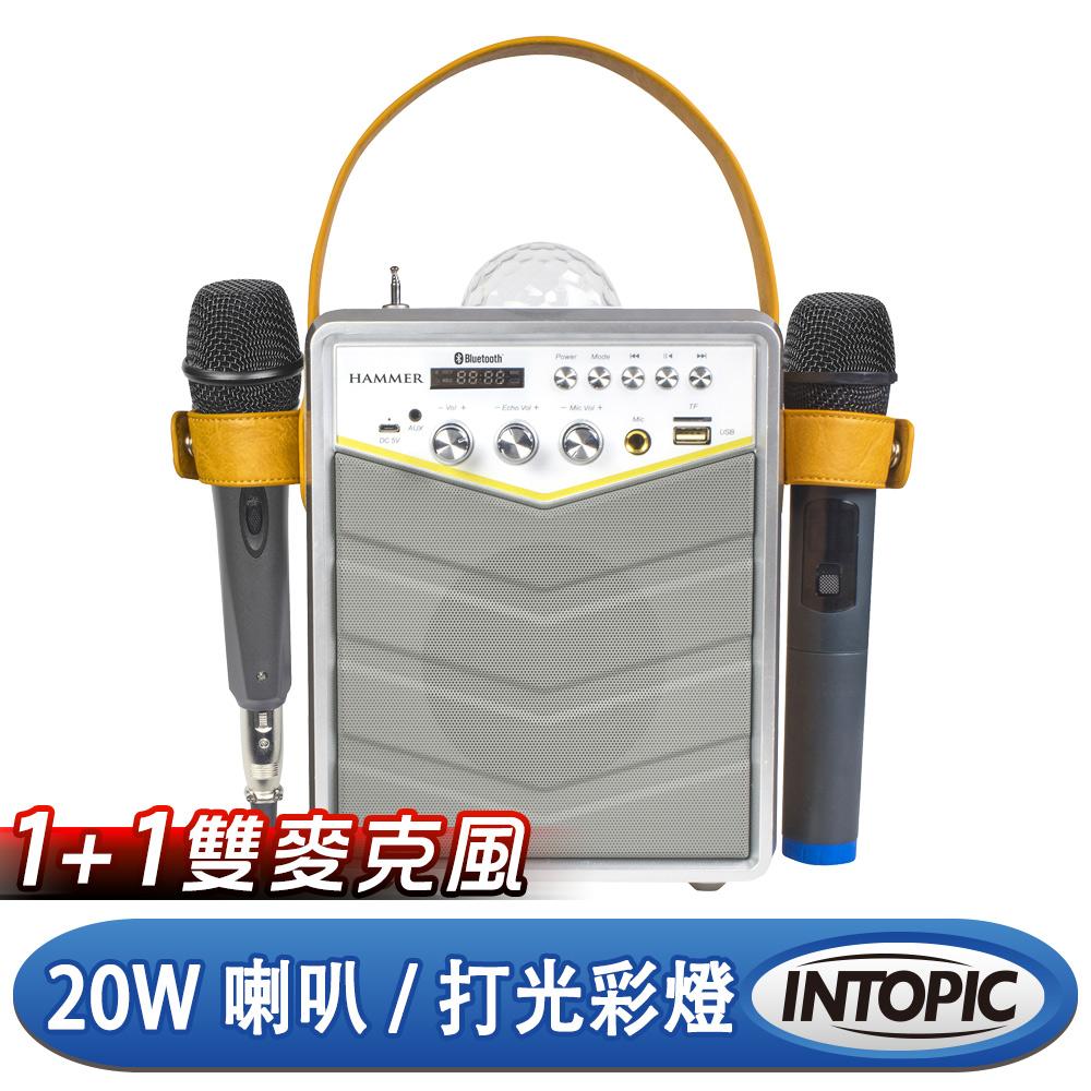 INTOPIC 廣鼎 無線K歌木質藍牙喇叭(SP-HM-BT188)