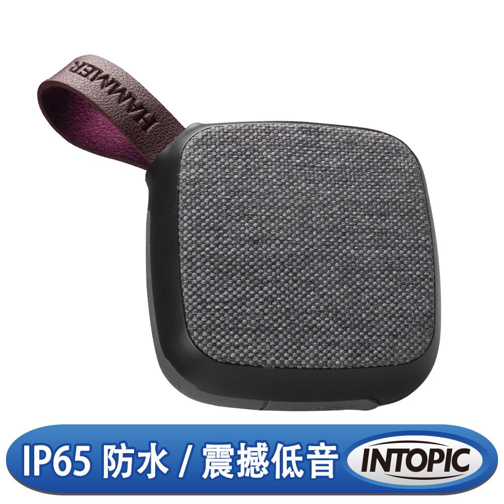 INTOPIC 廣鼎 震撼音質藍牙喇叭(SP-HM-BT176/黑色)