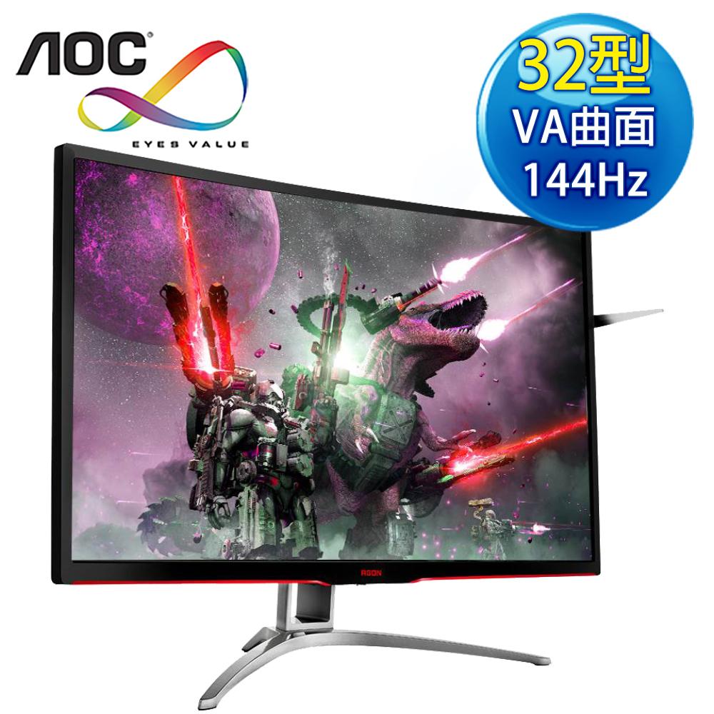 AOC艾德蒙 Agon AG322FCX-1 32型VA曲面144hz電競螢幕