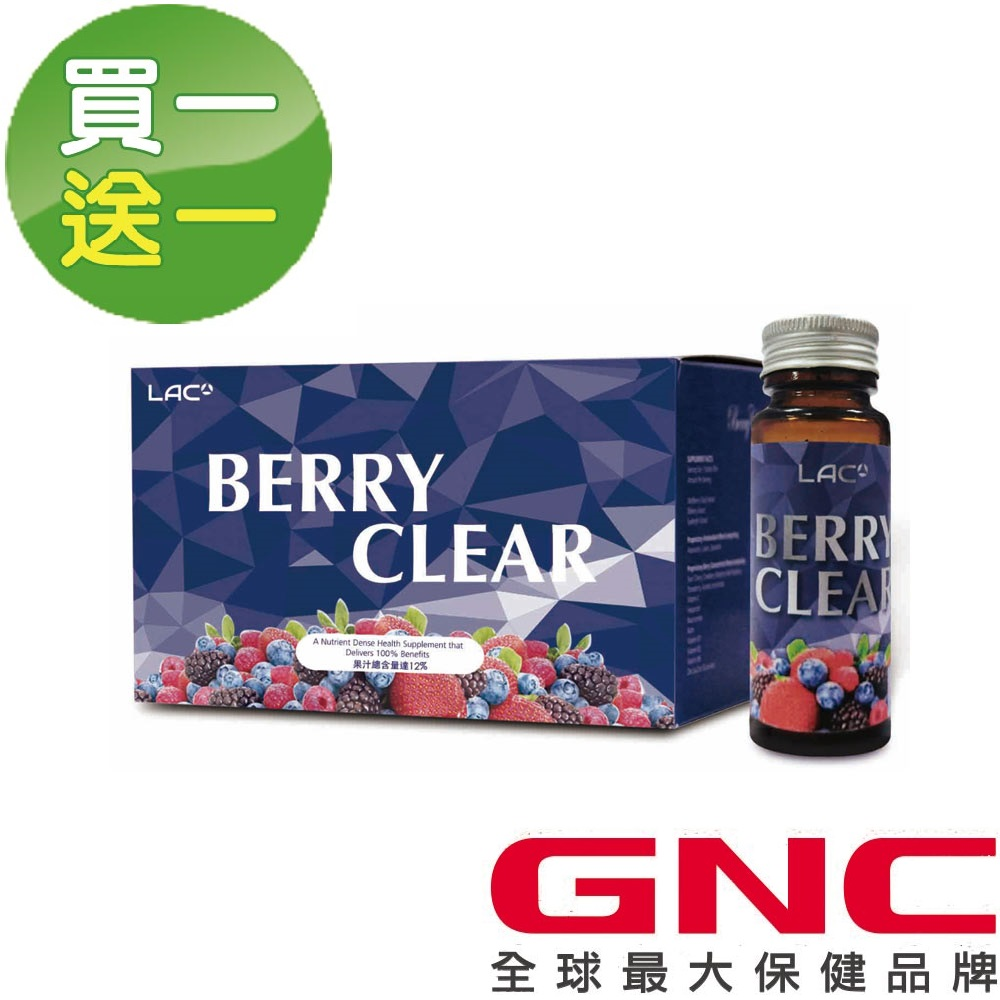 【GNC健安喜】(買1送1)LAC百立明飲品12瓶/盒