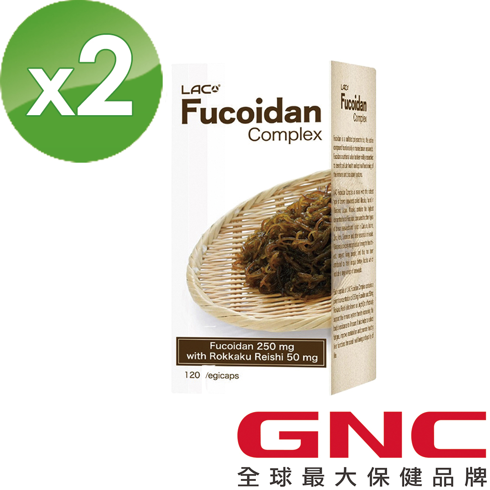 【GNC健安喜】LAC 海蘊之褐藻醣膠膠囊食品 120顆