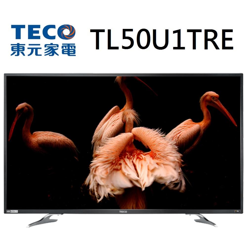 【TECO 东元】50型4K+Smart连网 液晶显示器-TL50U1TRE+TS1317TRA(含基本安装)