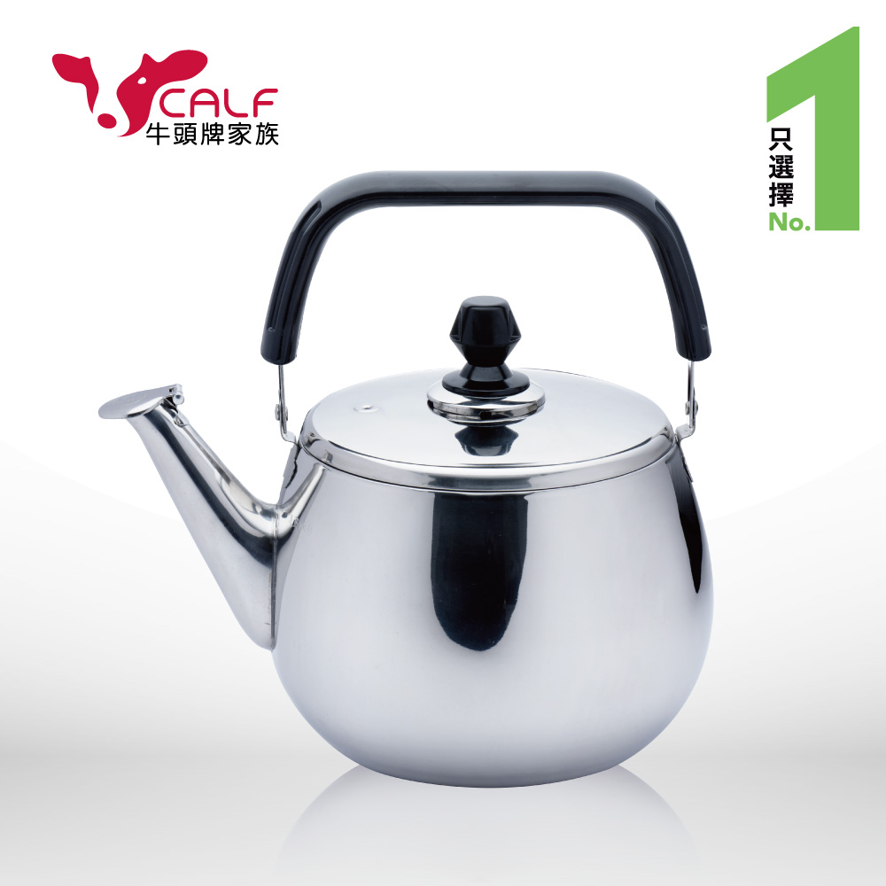 【牛頭牌】小牛不銹鋼廣口壺4.6L