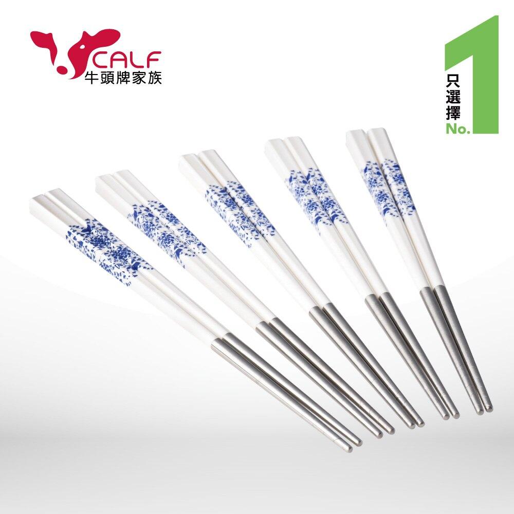 【牛頭牌】小牛彩晶不銹鋼筷23cm5入(青花瓷)