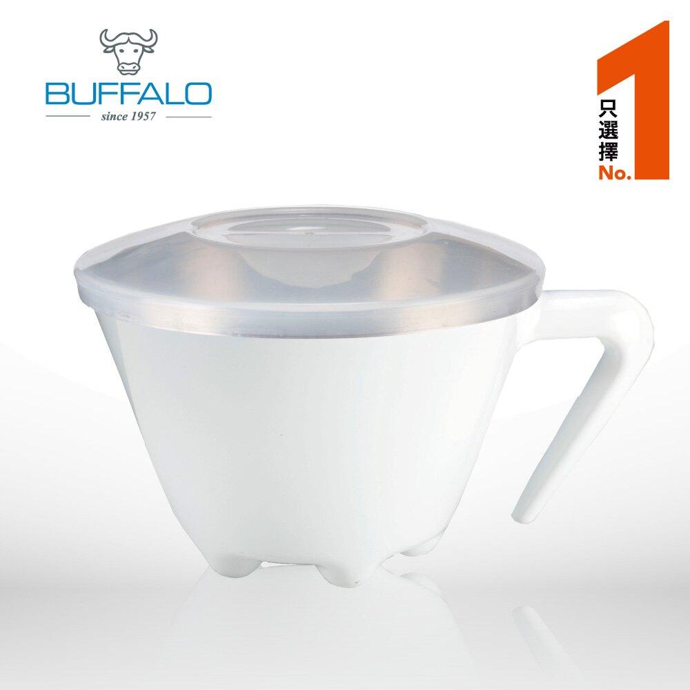 【牛頭牌】不銹鋼雙層杯碗620cc (白)