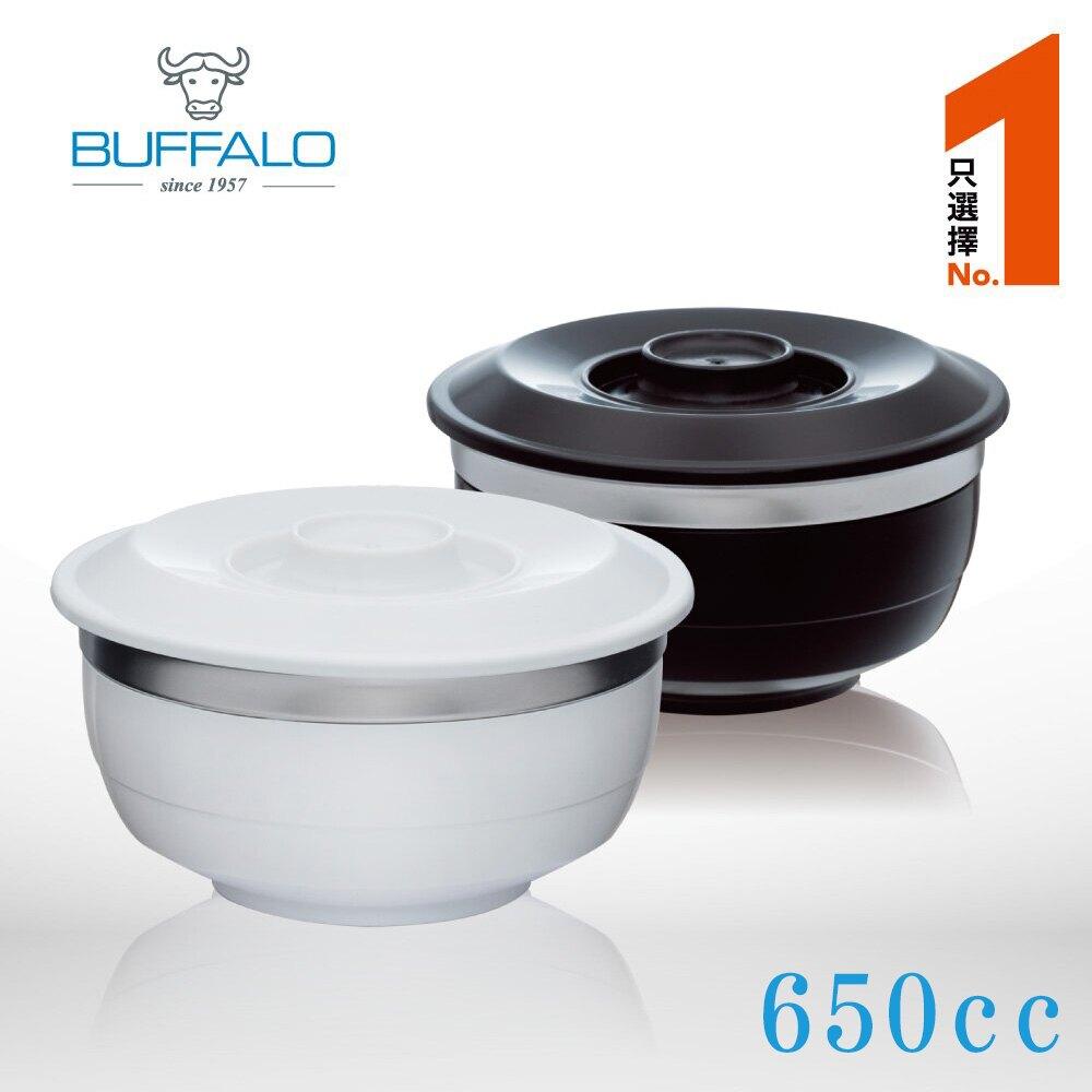 【牛頭牌】環保隔熱兩用碗 650cc 兩色任選 ( 白色/黑色 )