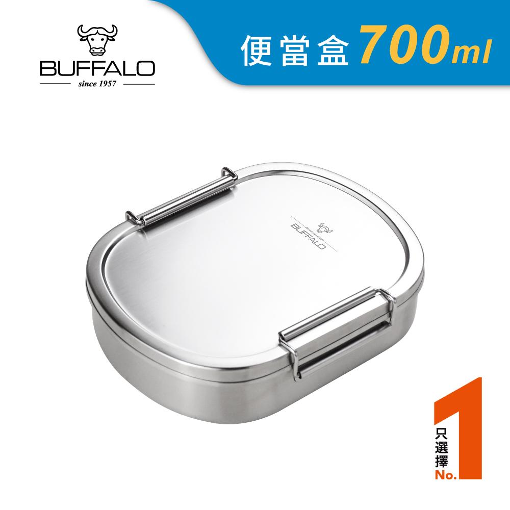 【牛頭牌】雅登便當盒(小) / 0.7L