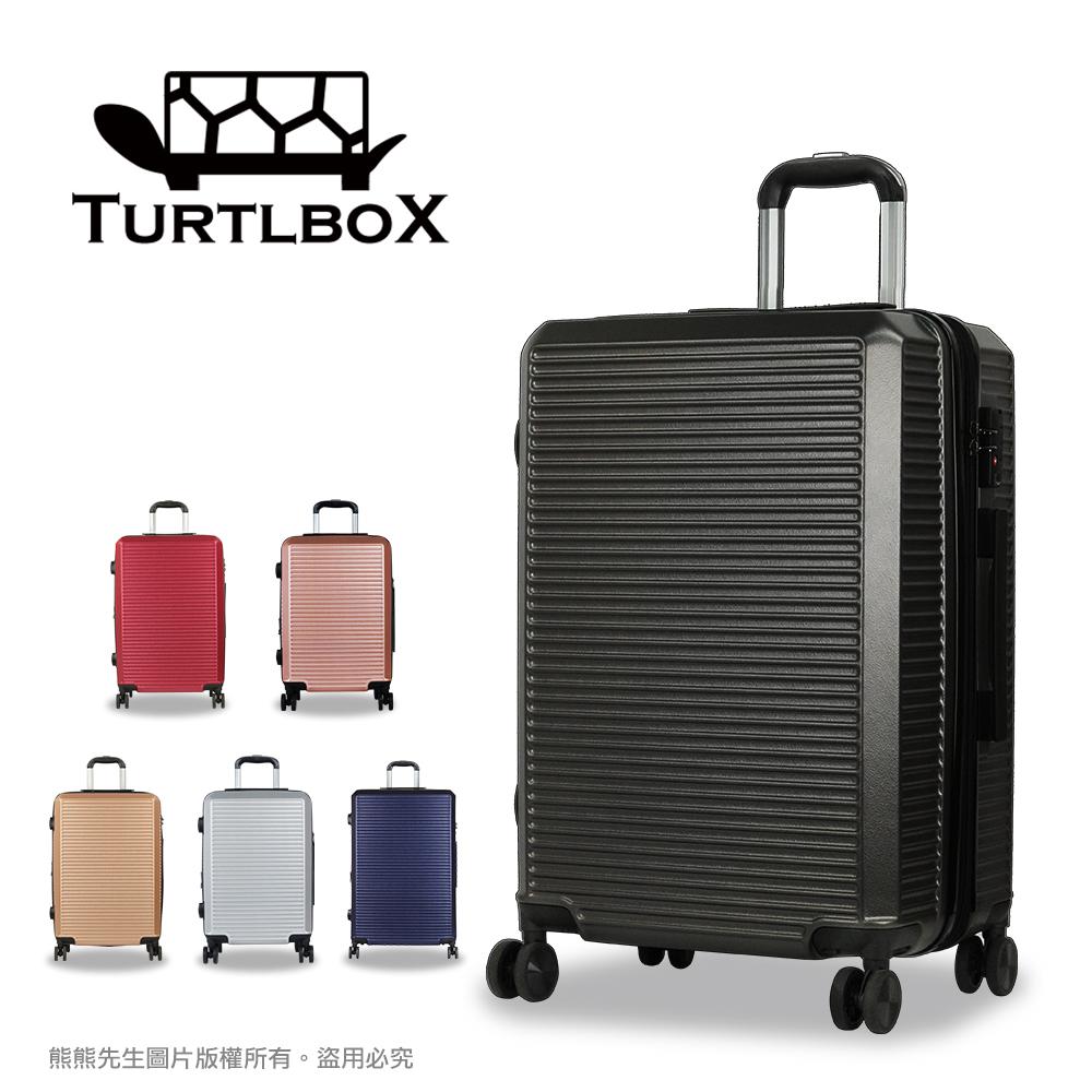 【Turtlbox 特托堡斯】行李箱 旅行箱 20吋+25吋 T62 (曜岩黑)
