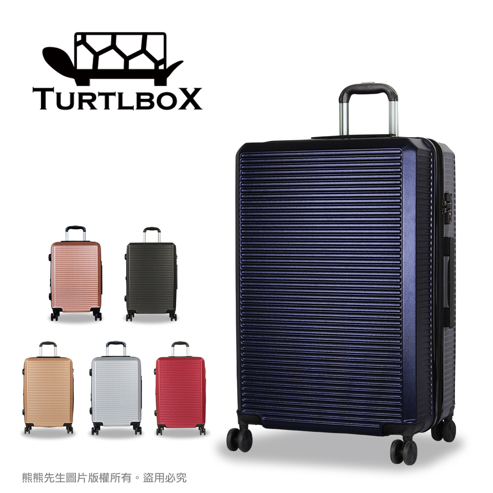 【Turtlbox 特托堡斯】行李箱 旅行箱 20吋+29吋 T62 (暗藏蓝)