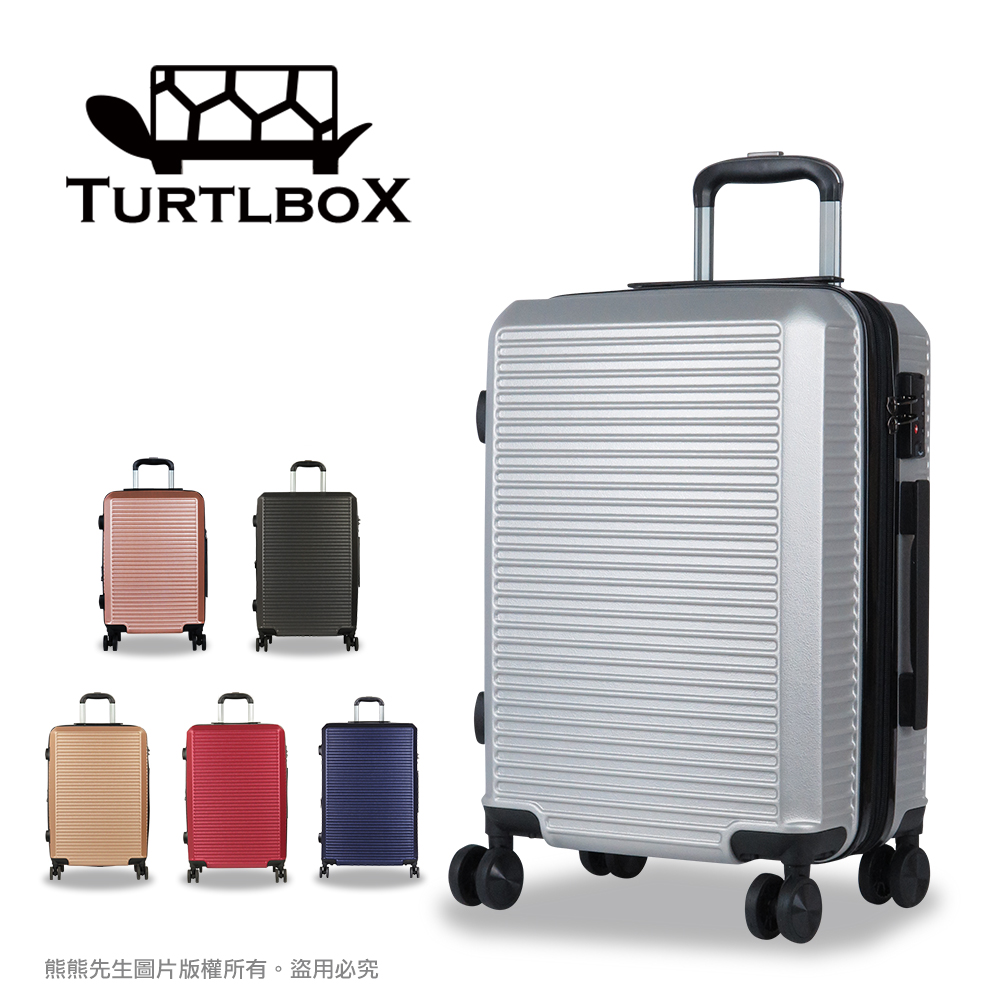 【Turtlbox 特托堡斯】行李箱 旅行箱 25吋+29吋 T62 (星空银)