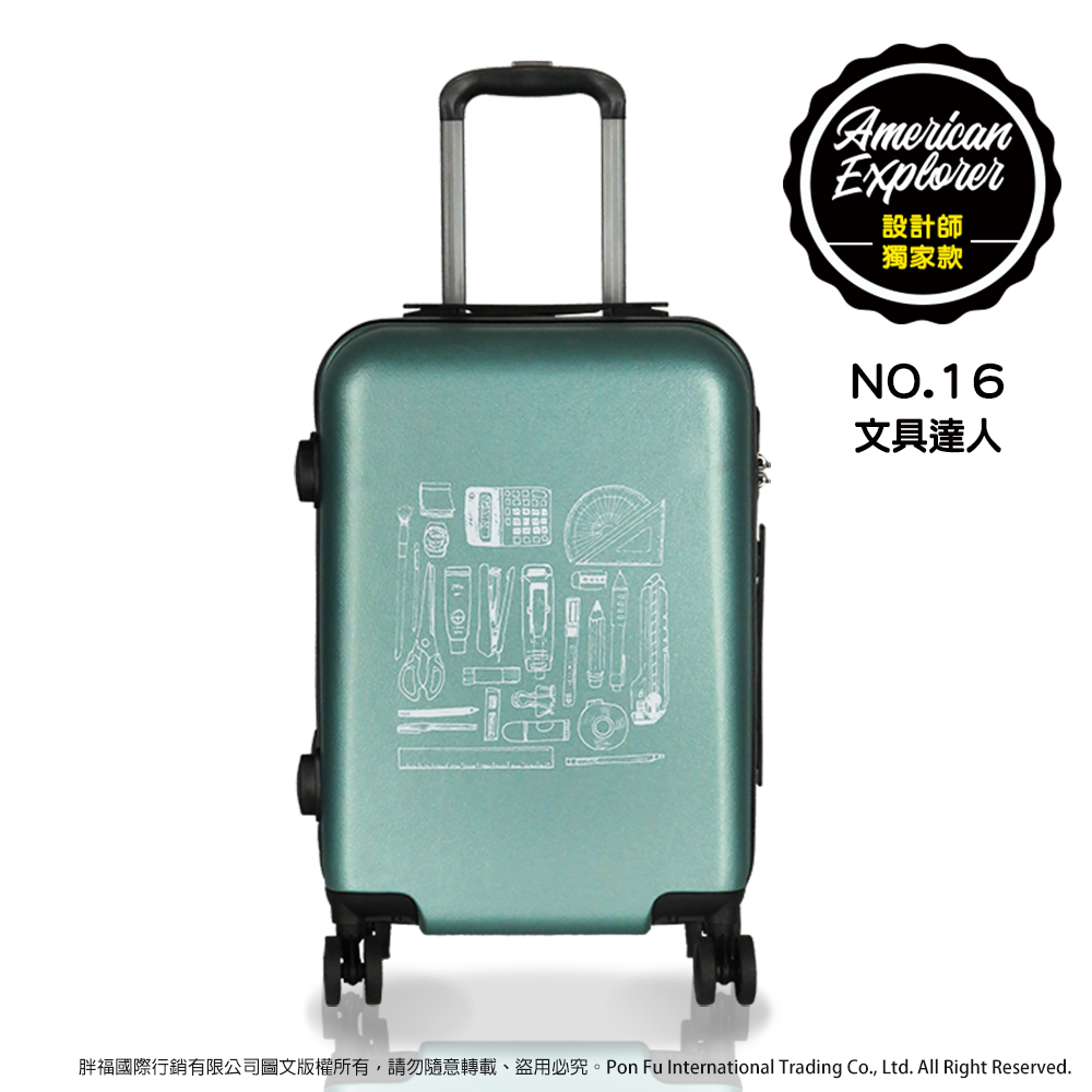 【American Explorer美國探險家】行李箱 拉桿箱 20吋 旅行箱  霧面 63G(文具達人)