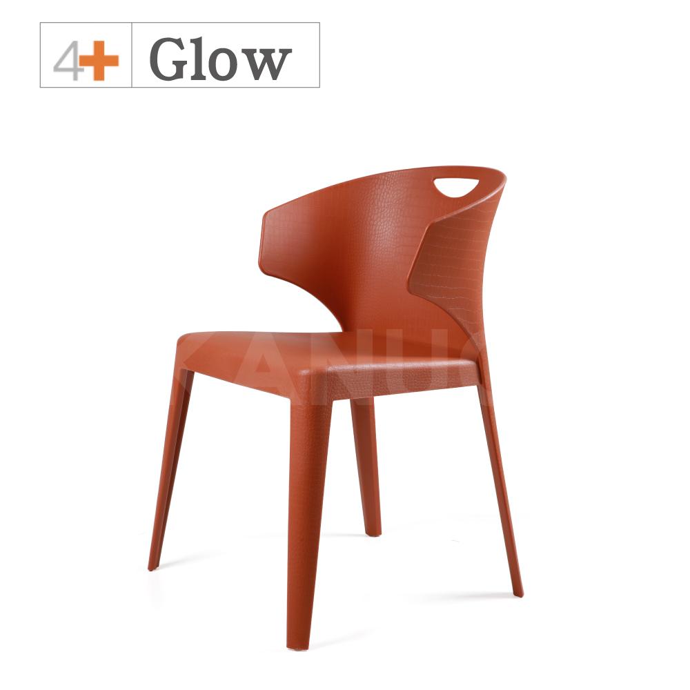 舒樂活4Health Glow休閒椅(共3色可選)