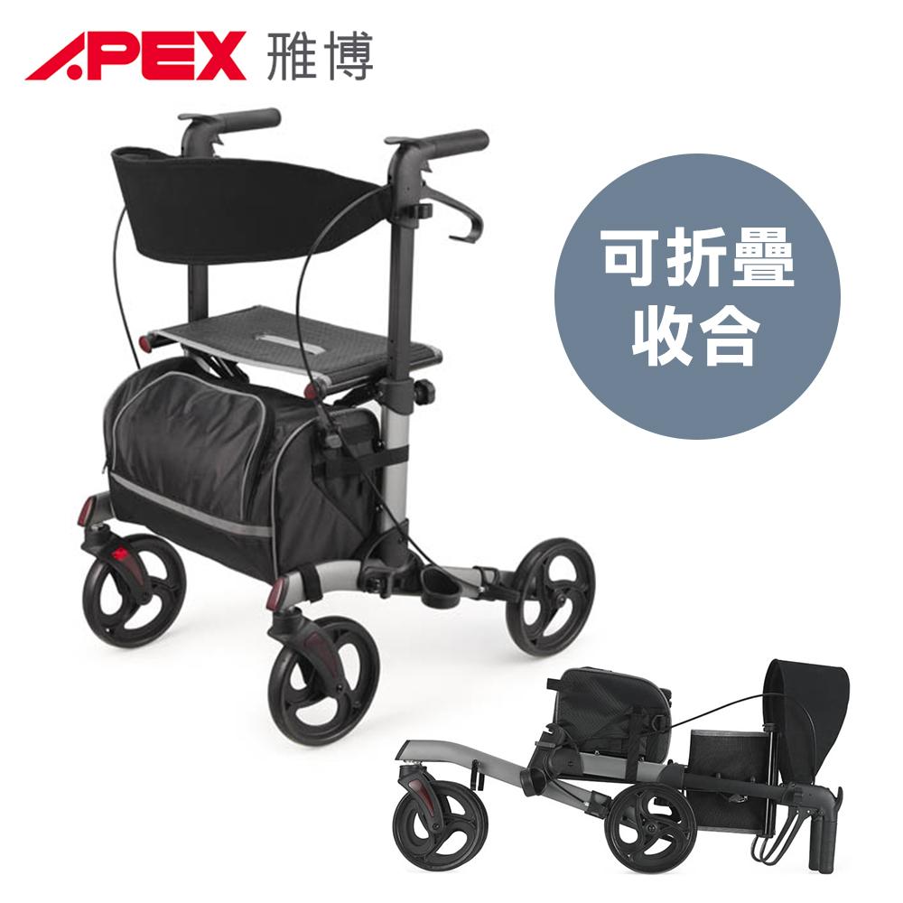 雃博 助步鋁行車 助行車 助步車 散步車 (雃博機械式助行器)