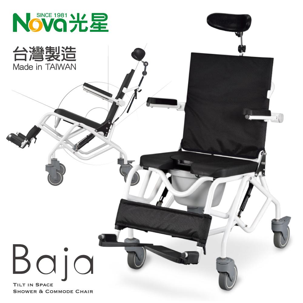 光星NOVA Baja 鋁製洗澡椅便器椅兩用椅(空中傾倒)