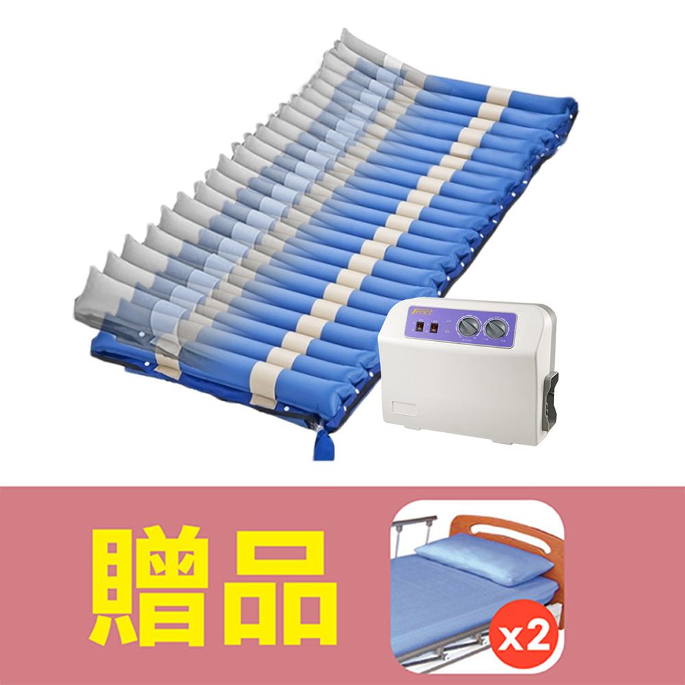 愛恩特 翻身式氣墊床PRIMA-5800,贈品:床包x2