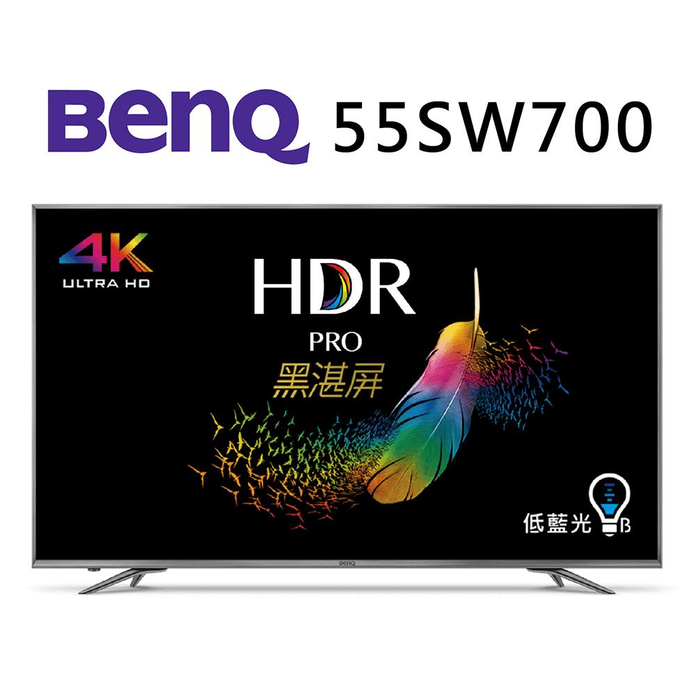 BenQ 55吋 联网 4K HDR 低蓝光护眼液晶电视+视讯盒 (55SW700)宅配不安装
