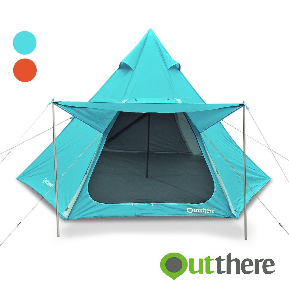【Outthere 好野】塔屋LiteHut 5人帐 青色/橘色 印地安帐篷 帐篷