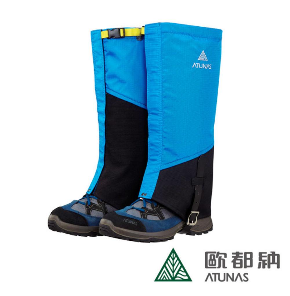 【ATUNAS 欧都纳】防水绑腿 宝蓝/黑 登山 防水 防脏污 A-GA1701