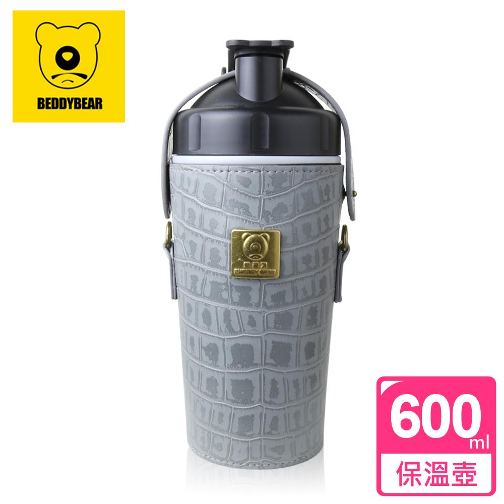 【韓國 BEDDY BEAR】開芯能量可背式手提保溫保冷水壺600ML(灰色)