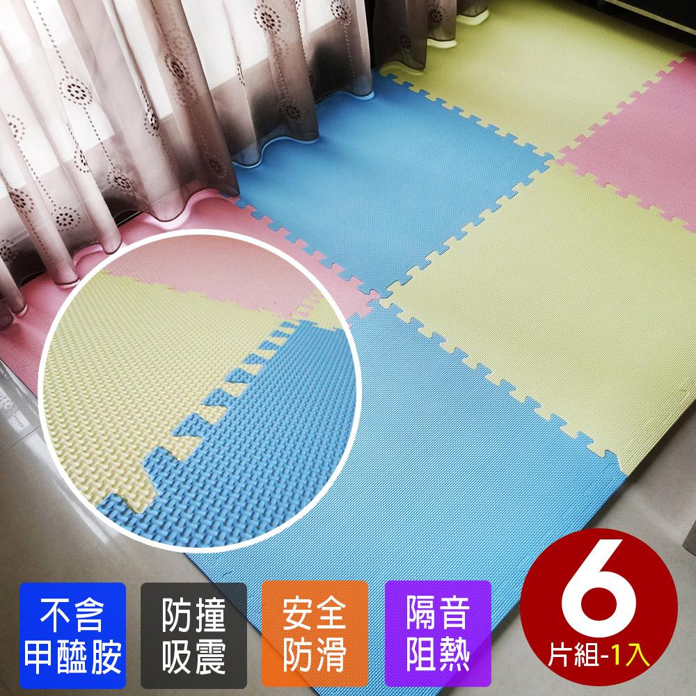 【Abuns】環保和風三色60CM大巧拼地墊附贈邊條(6片裝-適用0.7坪)