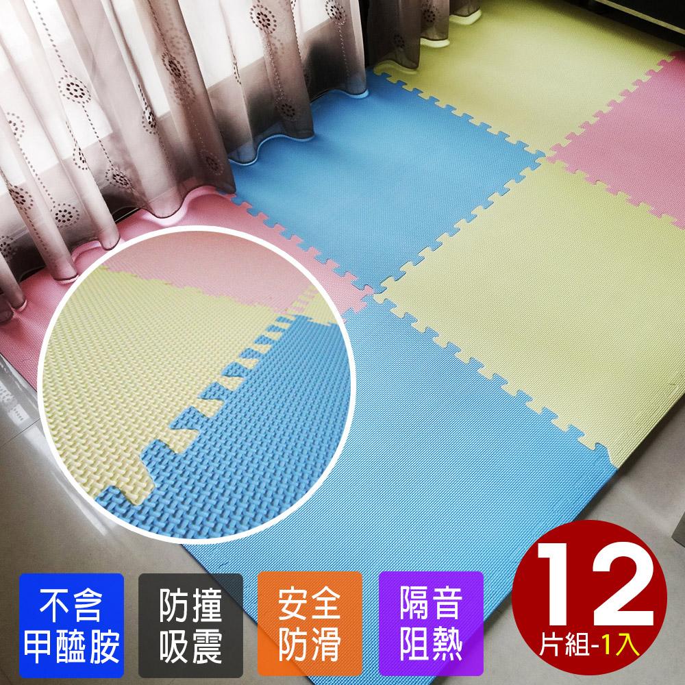 【Abuns】環保和風三色60CM大巧拼地墊附贈邊條(12片裝-適用1.5坪)
