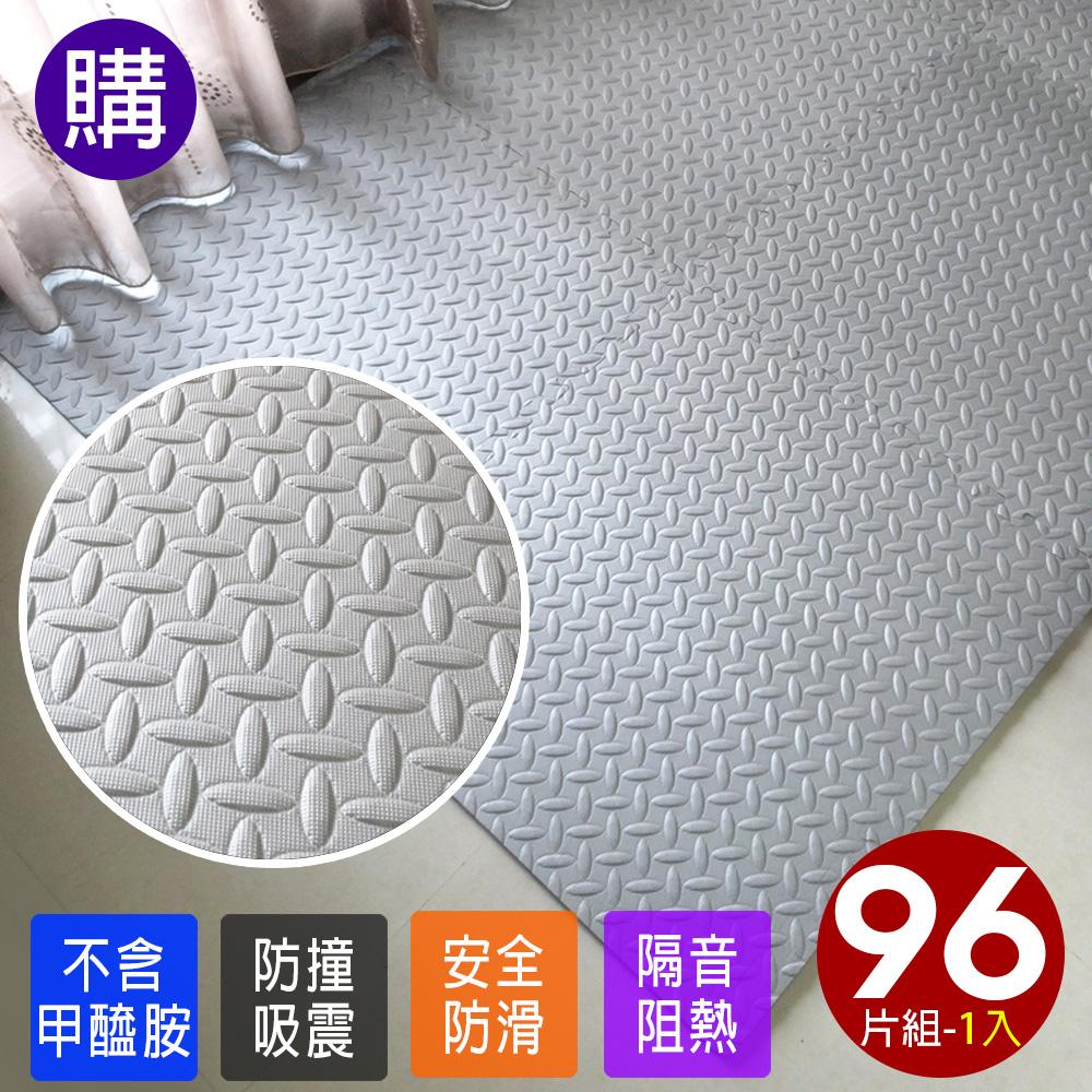 【Abuns】工業風鐵板紋62CM灰色大巧拼地墊-附收邊條(96片裝-適用11坪)