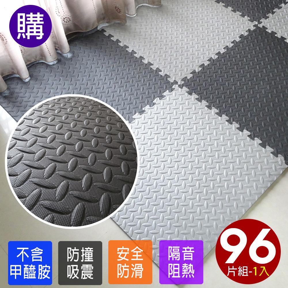 【Abuns】工業風鐵板紋62CM黑灰色大巧拼地墊-附收邊條(96片裝-適用11坪)