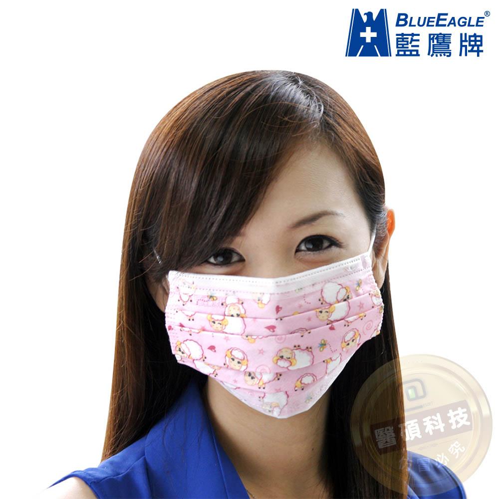 【蓝鹰牌】台湾制 成人彩色QQ羊 三层式无毒油墨水针布防尘口罩 50入/盒