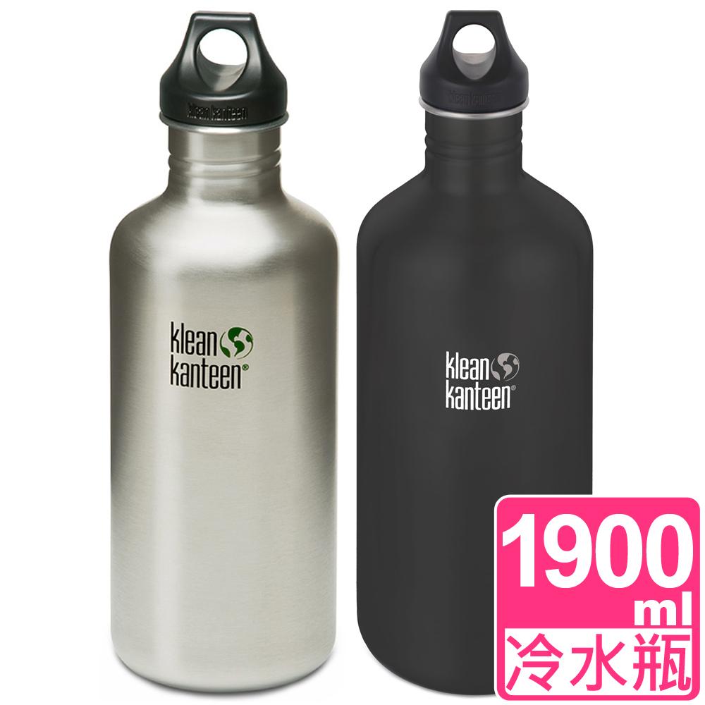 Klean Kanteen 不锈钢冷水瓶1900ml