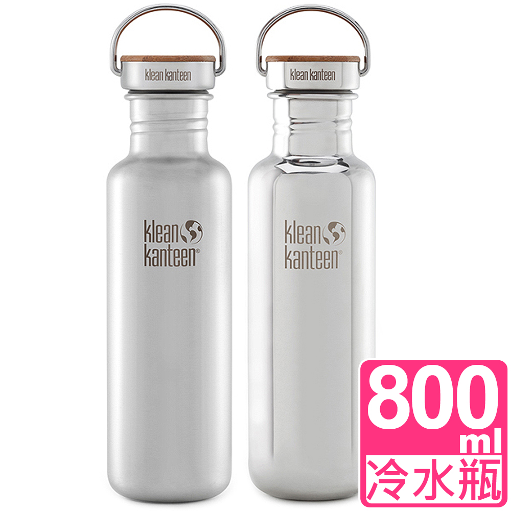 Klean Kanteen 竹片盖不锈钢冷水瓶800ml