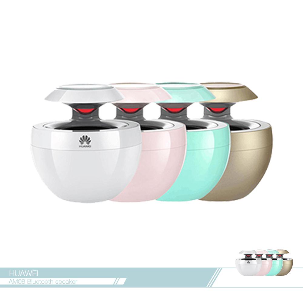 Huawei華為 原廠AM08 小天鵝藍牙音箱 隨身喇叭【原廠公司貨】