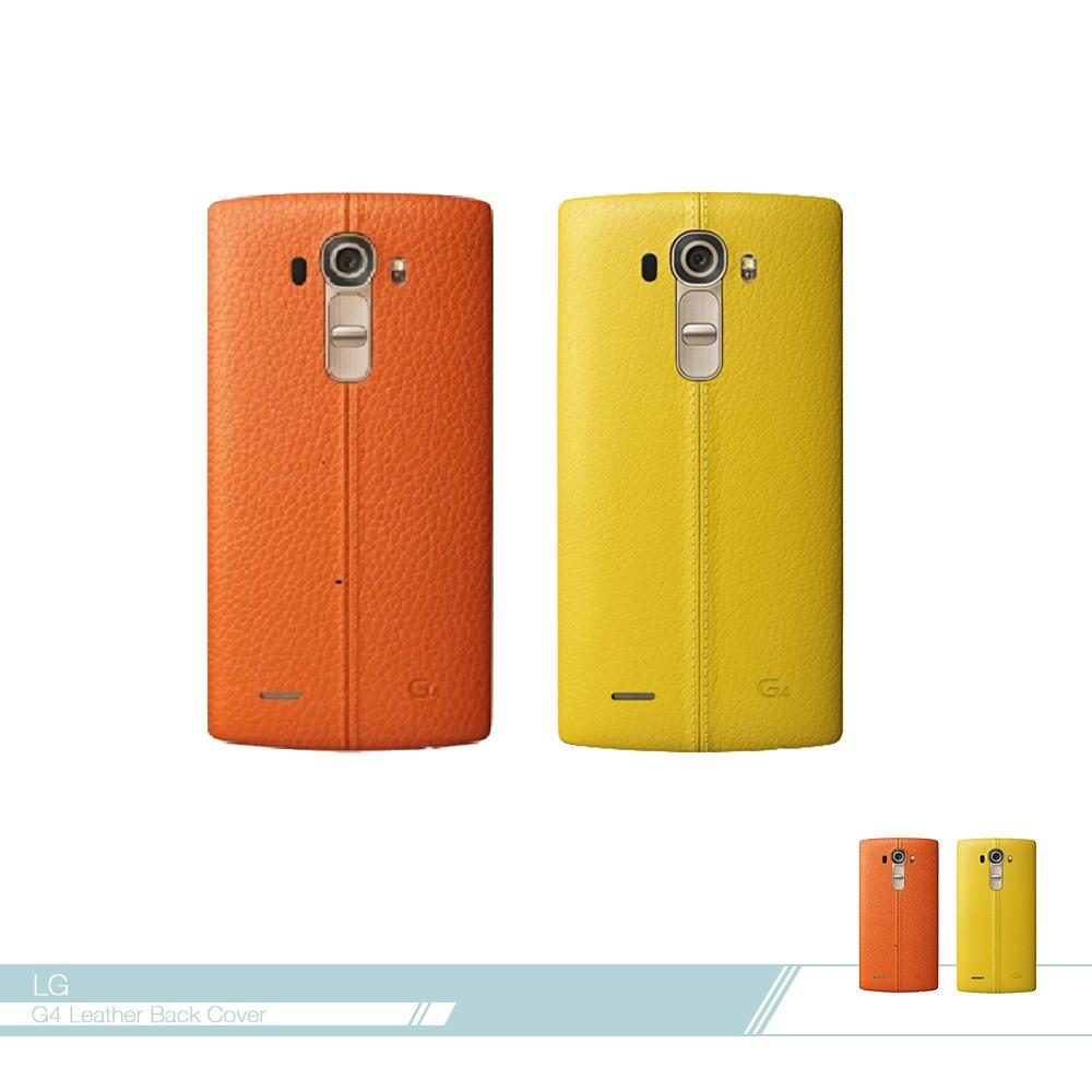 【買一送一】LG樂金 原廠G4 H815專用 皮紋保護背蓋 /防震保護硬殼【台灣公司貨】