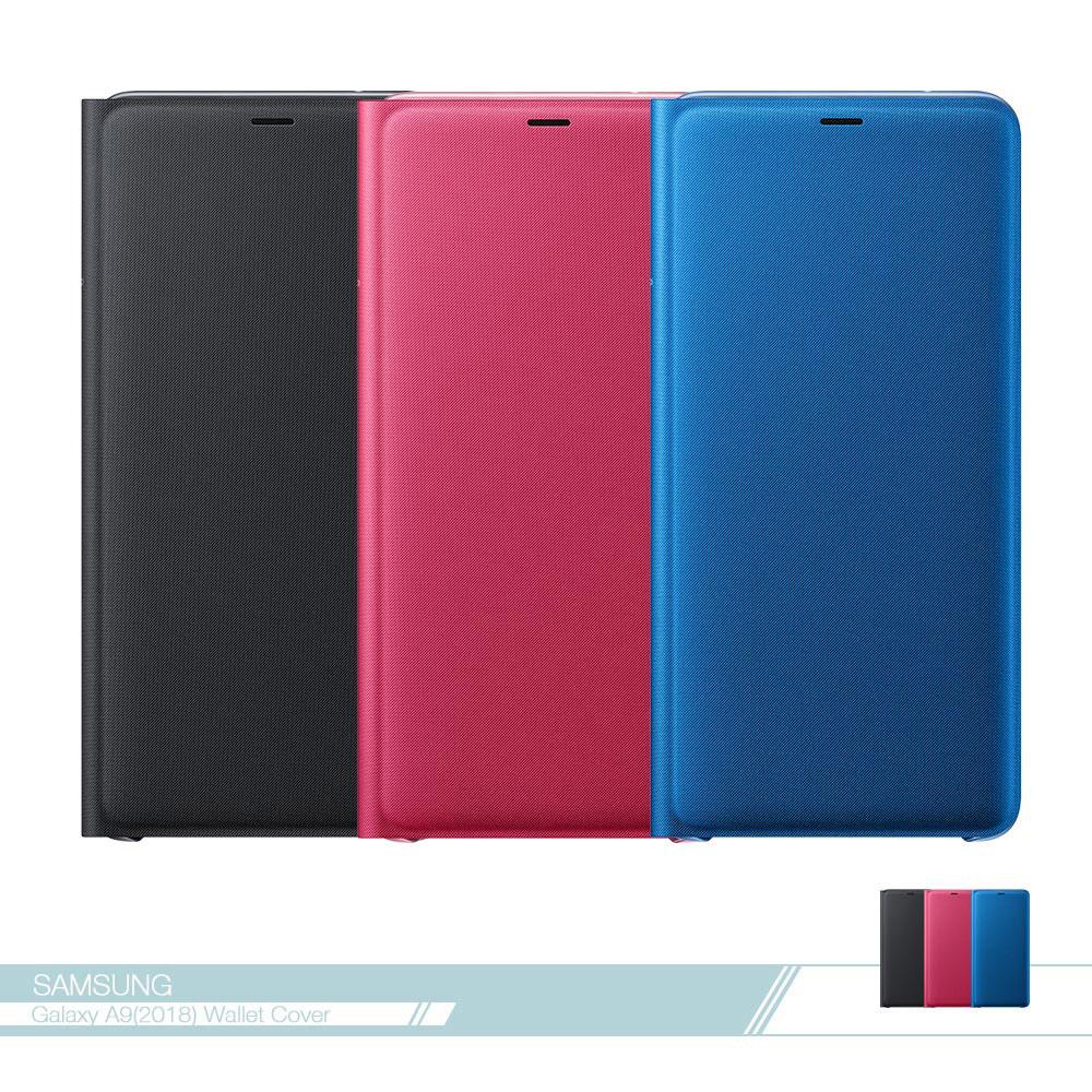 Samsung三星 原廠Galaxy A9 (2018)專用 翻頁式皮套【台灣公司貨】EF-WA920