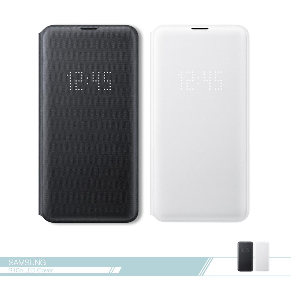 Samsung三星 原廠Galaxy S10e G970專用LED皮革翻頁式皮套【公司貨】