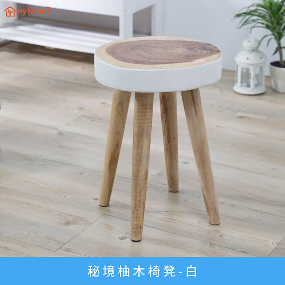 【myhome8居家无限】秘境柚木椅凳(白)
