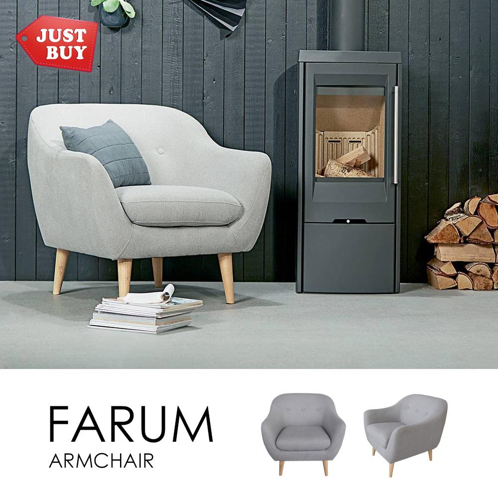 【JUSTBUY】法魯姆北歐元素單人休閒沙發椅