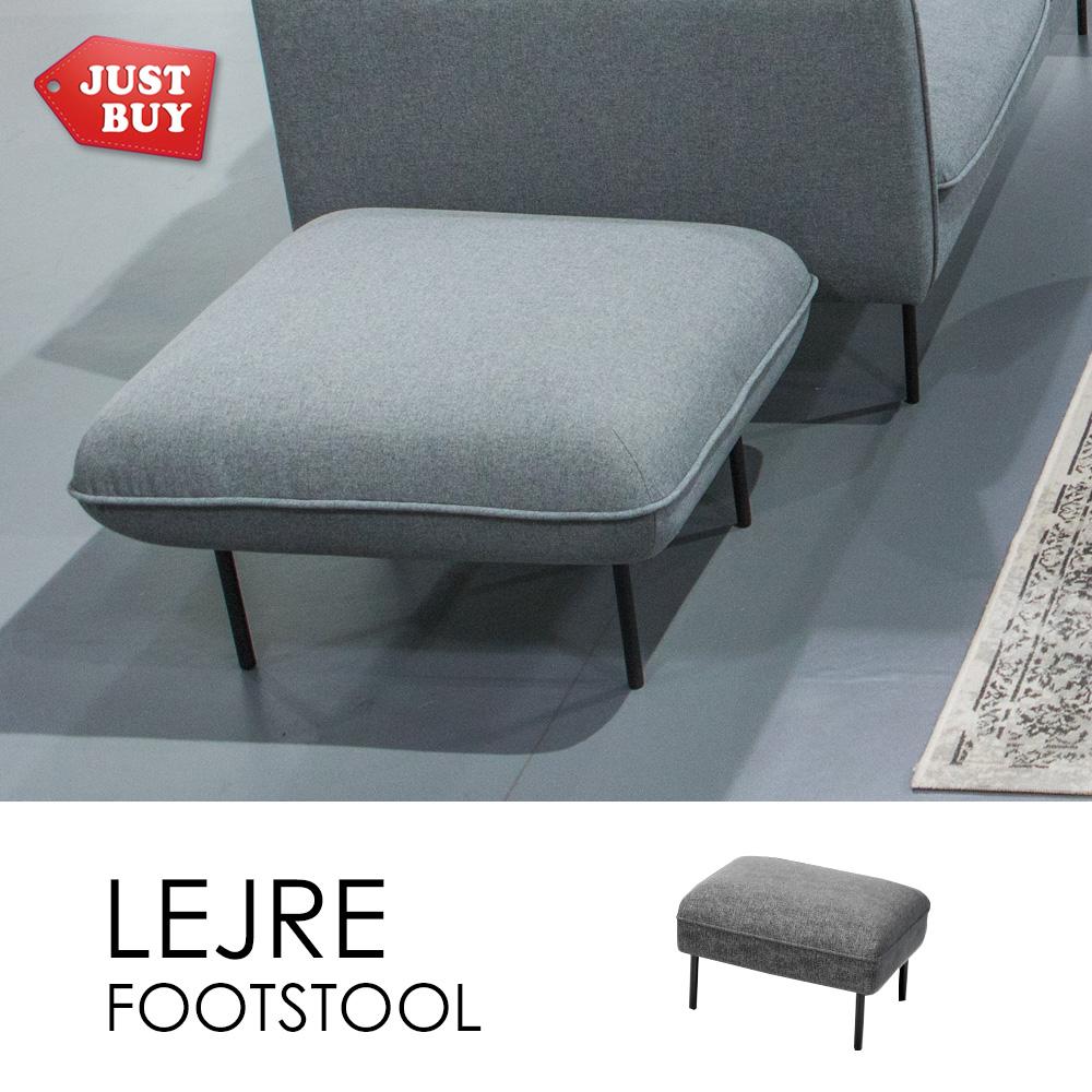 【JUSTBUY】萊爾北歐精品小椅凳/腳凳