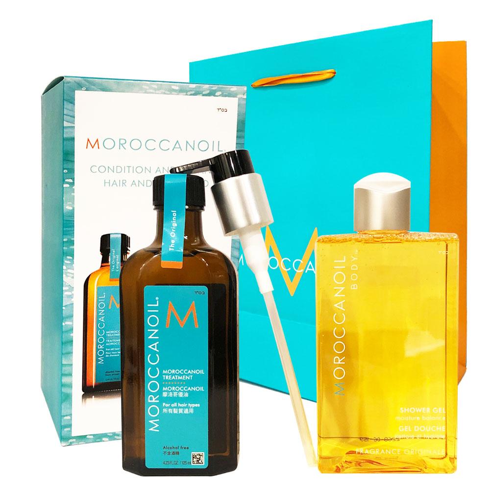 摩洛哥優油 沐浴膠禮盒(125ml優油+250m經典l沐浴膠+紙袋)