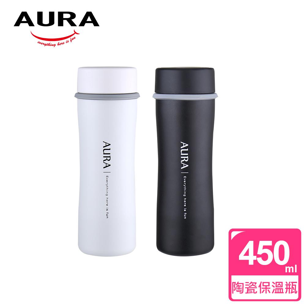 【AURA 艾樂】經典復刻陶瓷保溫瓶450ML(2色可選)