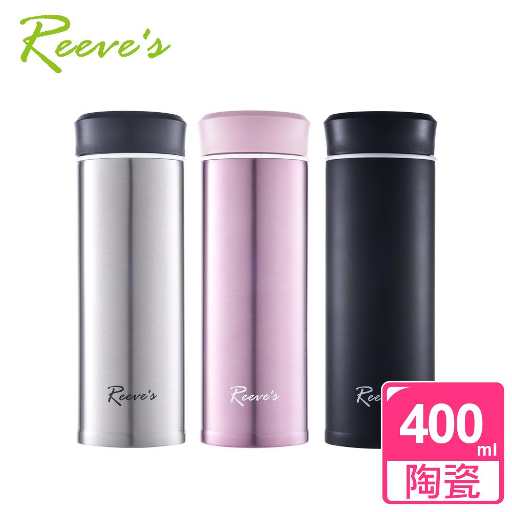 【韓國Reeves 維思】景瓷陶瓷內膽保溫瓶400ML(3色可選)