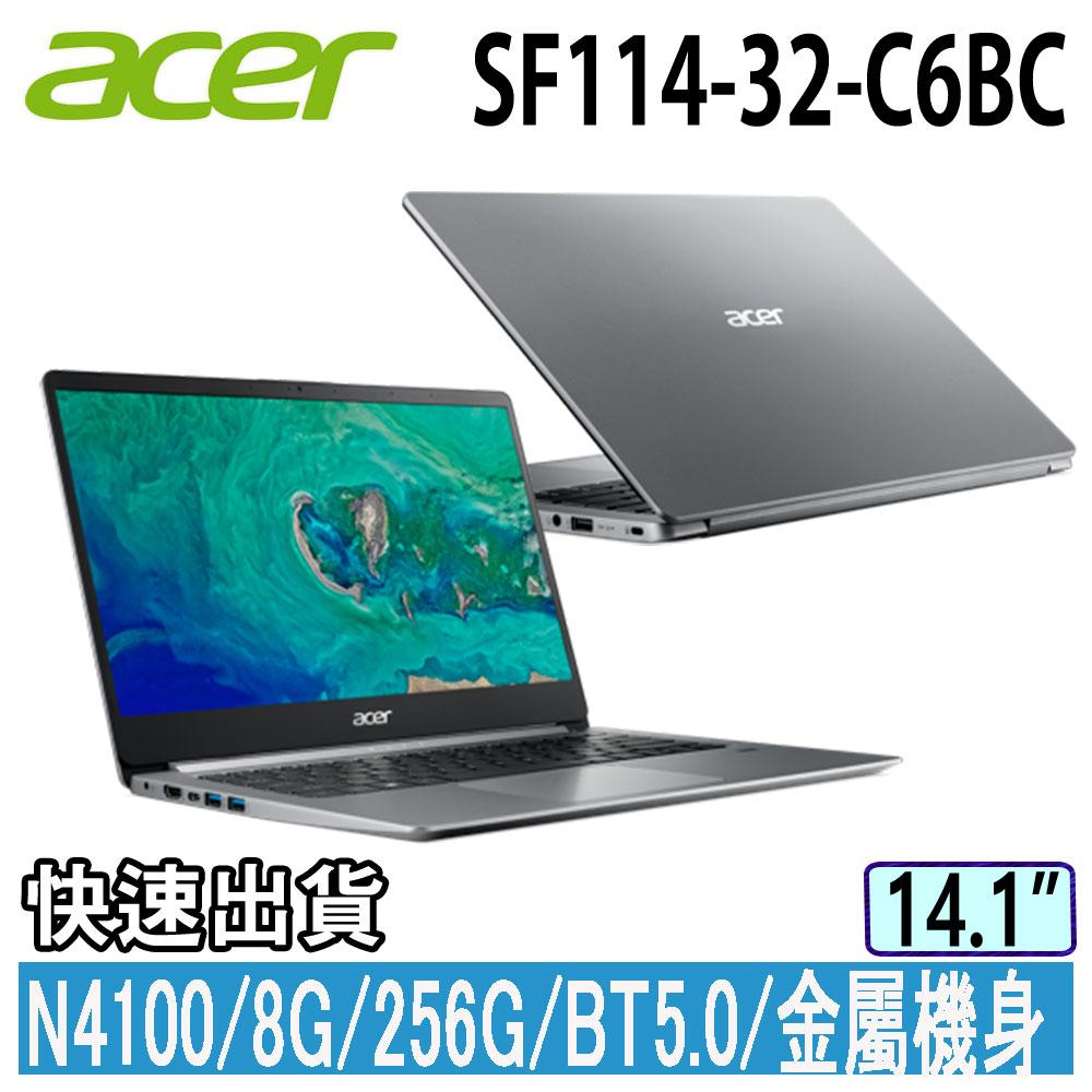 ACER Swift 1 SF114-32-C6BC 輕薄隨行極窄邊框 N4100/8G/256G SSD/14吋/1.3KG 銀