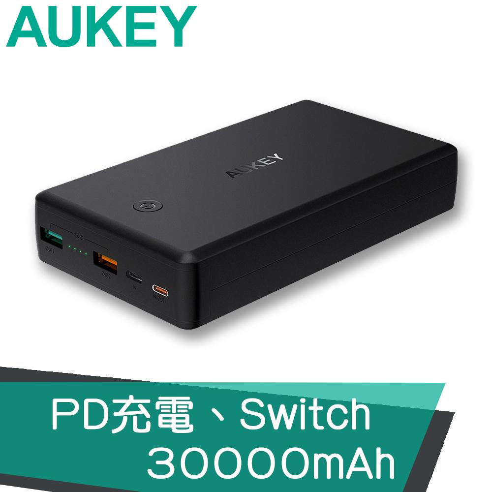 【AUKEY】PB-Y7 雙系統USB PD快充行動電源(30000mAh)