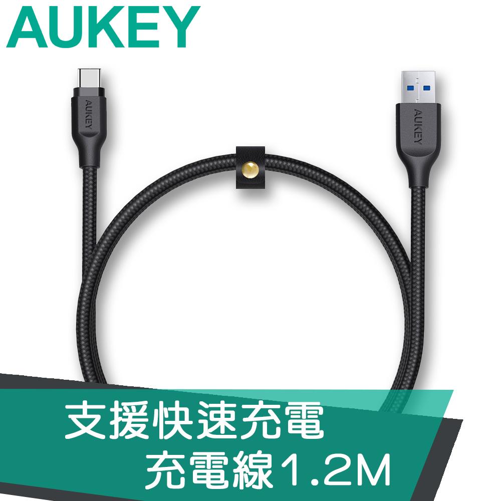 【AUKEY】CB-AC1 編織尼龍USB 3.1 USB-A轉USB-C電纜1.2米